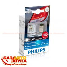 LED лампа Philips X-tremeVision P21W 12V LED 12898RX2 (2шт.), Фото 3