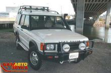 Передняя защита ARB 3432060 Land Rover Discovery II 1999-2002 With Airbag, Фото 2