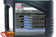 Моторное масло LIQUI MOLY SAE 10W-40 OPTIMAL 4л 3930, Фото 10