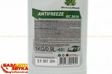 Антифриз GreenCool GC2010 зеленый 1кг, Фото 10