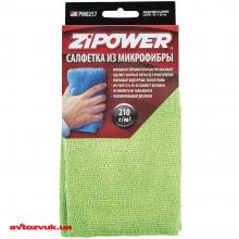Салфетка ZiPOWER PM0257