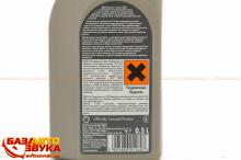 Шампунь SHELL Wax Shampoo 0,5л, Фото 10