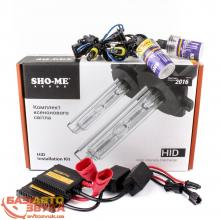 Комплект ксенона SHO-ME Light Pro (Slim) HB4 6000 Xenon