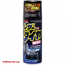 Полироль пластика SOFT99 Leather and Tire Wax 02001 420мл