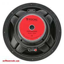 Сабвуфер Focal Access Sub 30 A4, Фото 4