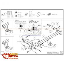 Фаркоп Galia M1156A Mercedes ML (W164) 2005-2011, Фото 2