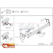 Фаркоп Galia N0525C Nissan Navara Pick-Up 2005-, Фото 2