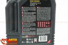 Моторное масло MOTUL 8100 Eco-lite NEW 0W-20 4л (841154), Фото 10