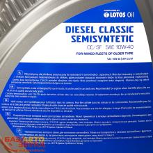 Моторное масло LOTOS 10w40 Diesel Classic (API CE/SF) 5л, Фото 8
