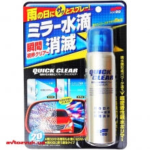 Антидождь SOFT99 Quick Clear Mirror Coating 05063 100мл