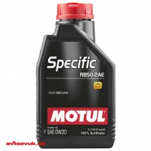 Моторное масло MOTUL SPECIFIC RBS0-2AE 0W20 867411 1л