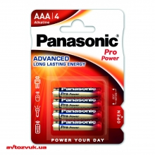Батарейки Panasonic PRO POWER ALKALINE AAA BLI 4 LR03XEG/4BP 4шт./уп.: Купить за 52 грн