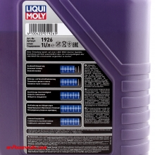 Моторное масло LIQUI MOLY DIESEL SYNTHOIL 5W-40 1926 1л, Фото 3
