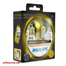 Галогенная лампа Philips ColorVision Yellow H4 12V 12342CVPYS2 (2шт.) 3 из 3