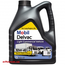 Моторное масло MOBIL Delvac Light Commercial Vehicle 10W-40 4л