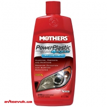 Полироль MOTHERS Power Plastic 4Lights MS08808 237мл