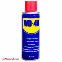 Смазка WD-40 200мл